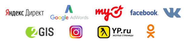 Источники реклама сайтов