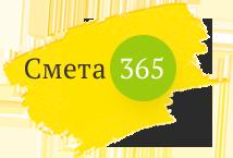 Смета365