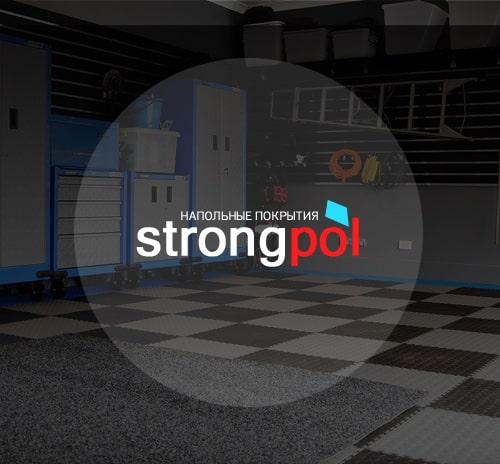 Strongpol